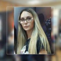 Фролова Юлия Романовна